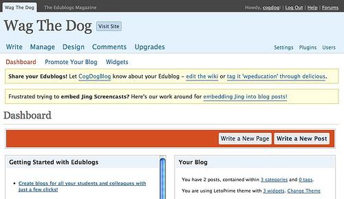 WordPress 投稿前にやるべき初期設定②【WordPress初心者向け】